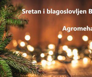 Sretan i blagoslovljen Božić